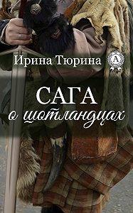 Ирина Тюрина -Сага о шотландцах
