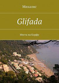 Михалис -Glifada. Места на Корфу