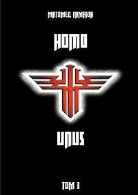 Магомед Гамаюн -Homo Unus. Том 3
