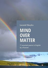 Leonid Sboyko -Mind Over Matter. 72 assorted poems in English by a Russian