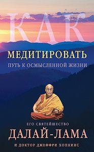 Далай-лама XIV -Как медитировать. Путь к осмысленной жизни