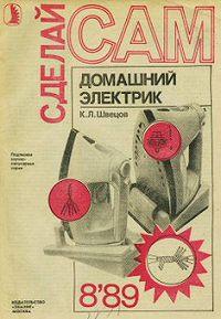 В. Демьянов -Катамаран в рюкзаке