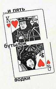 Михаил Демин -Тайны сибирских алмазов