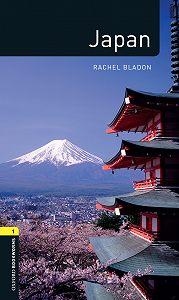 Rachel Bladon -Japan
