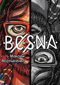 Максим Мартыненко -Весна
