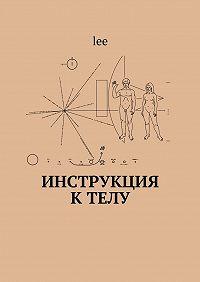 lee -Инструкция ктелу