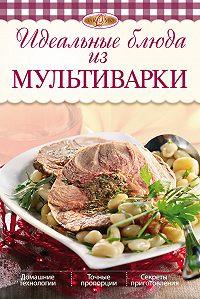 И. А. Михайлова -Идеальные блюда из мультиварки