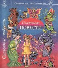 Валентин Брагин -Огородная сказка