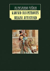 Aleksandr Puŝkin -Kadunud Ivan Petrovitš Belkini jutustused