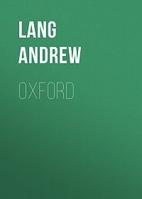 Andrew Lang -Oxford