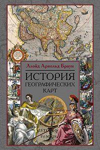Ллойд Арнольд Браун -История географических карт