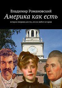 Владимир Дмитриевич Романовский -Америка как есть