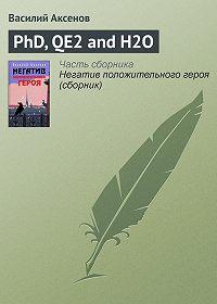 Василий П. Аксенов -PhD, QE2 and H2O