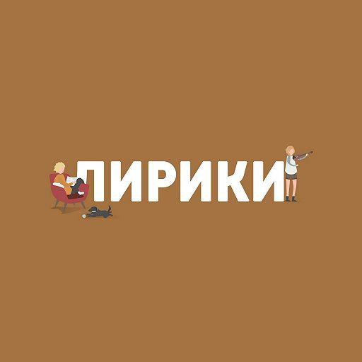 "Михаил Кожухов о ""Крузенштерне"""