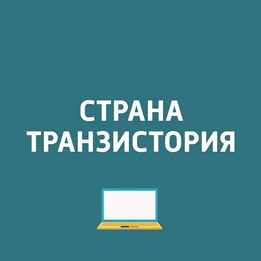 """Купить аудиокнигу """"Топ-5 смартфонов года по мнению Вахтанга Махарадзе"""""""