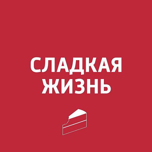 "Торт «Наполеон"""