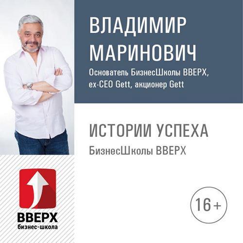 Интервью с Владимиром Прибыткиным. Председатель Совета директоров Петербургского социального коммерческого банка