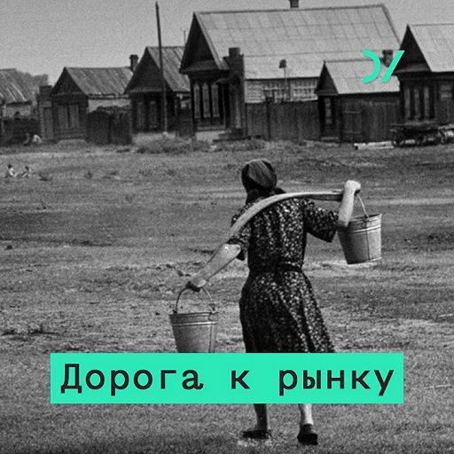 Специфика постсоветского рынка труда