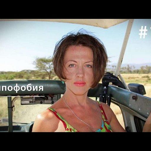 Трипофобия: почему нас пугают дырки и гипнотизируют прыщи