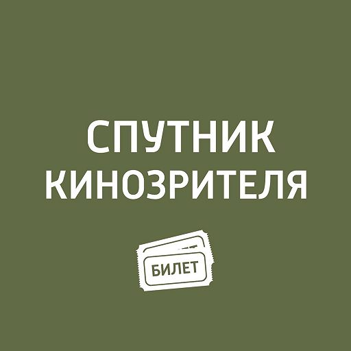 """""""Выживут только любовники"""", «Дивергент"""", «Гангста Love"""""""