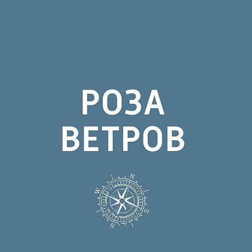 Сервис «Туту.ру» вышел на рынок нишевого туризма