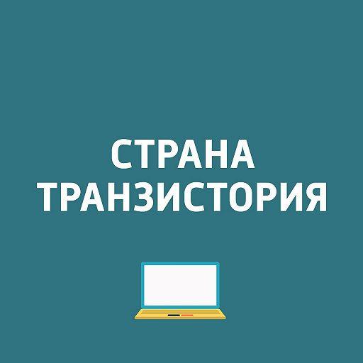 Тестирование автобуса-тоннеля; Сервис «Дай пять Команде России»; «Инстамат»...
