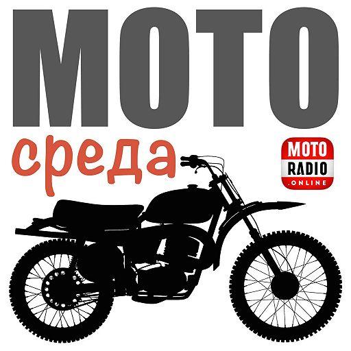 """Купить аудиокнигу """"BMW R1200-CL. МОДЕЛЬНЫЙ РЯД."""""""