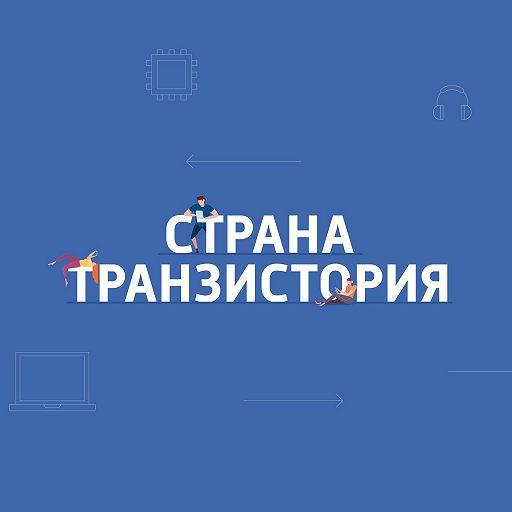 Wargaming сняла фильм про Танколет