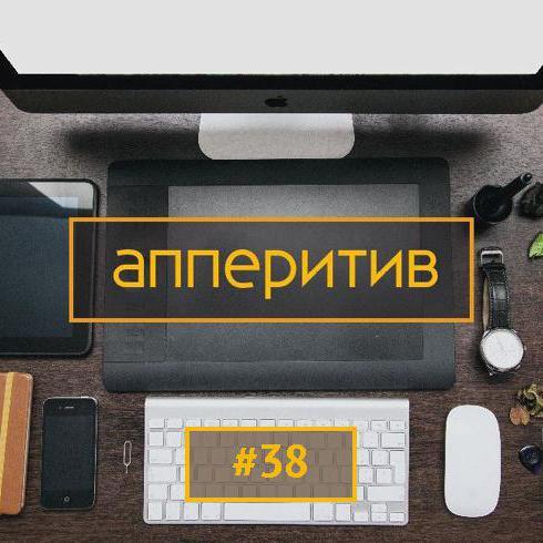 Мобильная разработка с AppTractor #38