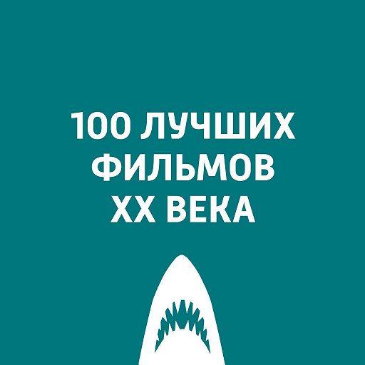 «Гусарская баллада» Эльдара Рязанова