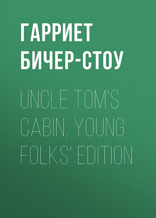 Uncle Tom's Cabin, Young Folks' Edition