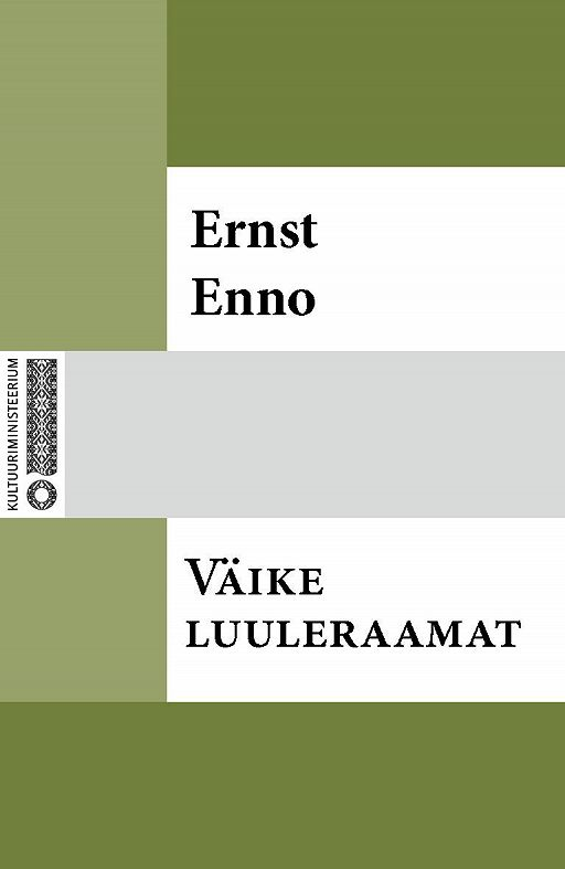 "Купить книгу ""Väike luuleraamat"""