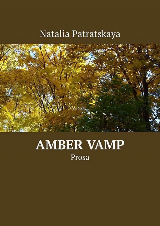 "Купить книгу ""Amber Vamp. Prosa"""