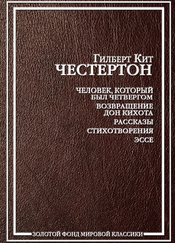 """Купить книгу """"Лавка призраков (Радостный сон)"""""""
