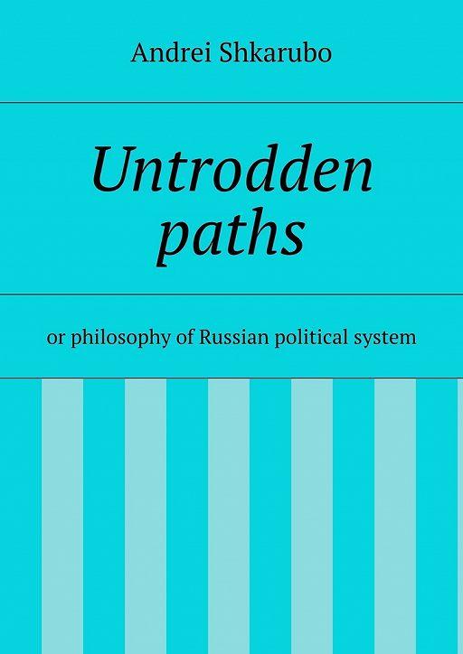 Untrodden paths