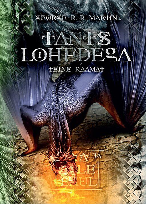 "Купить книгу ""Tants lohedega II osa"""