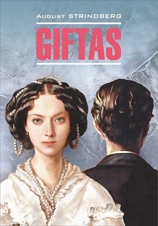 Giftas / Супружеские идиллии. Книга для чтения на шведском языке